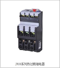 电机保护器.工控.熔断器.限位开关